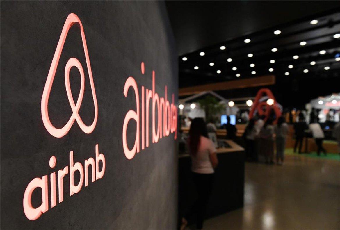 Airbnb debuta en bolsa con buenos números